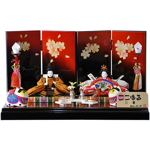 雛人形 ひな人形 お雛様 おひなさま 送料無料 親王飾り 平飾り ここはる 秀光 人気 ランキング 新作 【p86702】