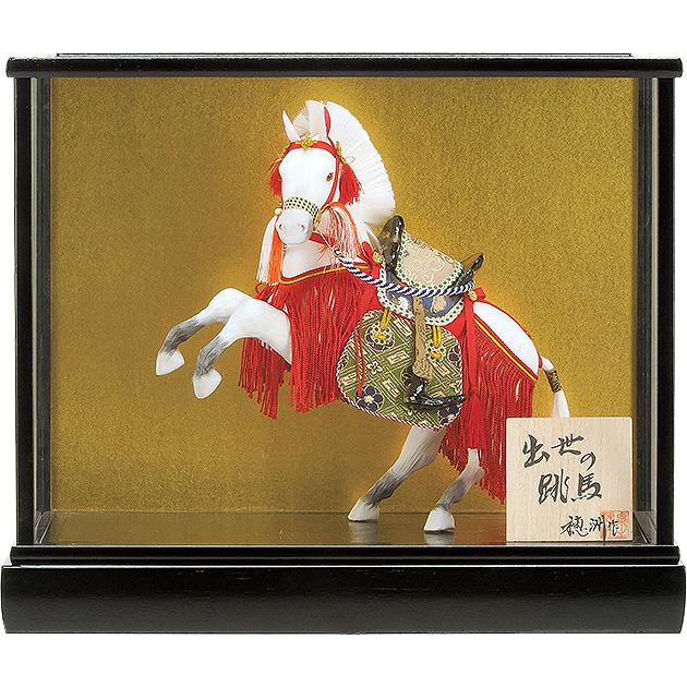 五月人形 5月人形 2019年 手作り 飾り馬 白馬 祝馬 跳馬 送料無料 コンパクト ミニ ケース 新作 秀光 限定品 特選 目玉商品 お買得 人気 かっこいい ランキング P91328
