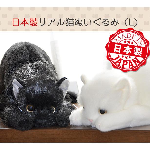 【早割キャンペーン全品P10倍以上12/31まで】【N303】日本製ぬいぐるみ 猫 まるで本物みたいなリアルな毛並みと手触り。愛らしい仕草がたまらない!かわいいネコちゃんシリーズ