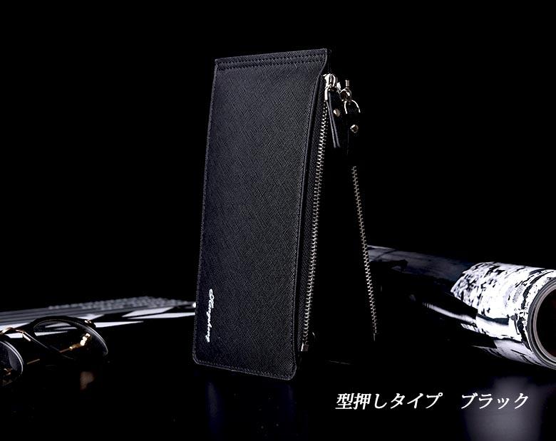 0ad1a397e2bc 楽天市場】【薄い財布】二つ折り長財布 カードケース 高級合成レザー ...