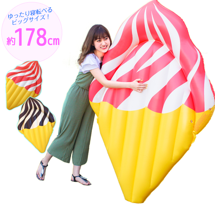 アイスクリームフロート アイス 浮き輪 ソフトクリーム ストロベリー チョコ[ビッグサイズ  ビーチ うきわ 浮き輪 浮輪 インスタジェニック インスタ映え 海 プール あす楽]