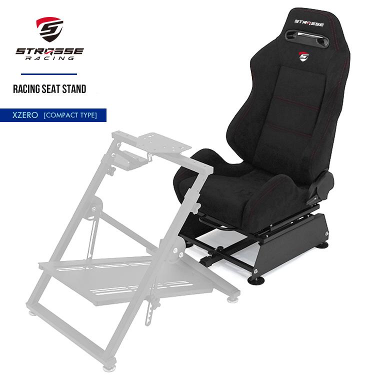 【あす楽】XZEROに連結!抜群の安定感でプレイせよ STRASSE XZERO用 レーシングシートスタンド シート台 [ハンコン設置台 コクピットベース コンパクトタイプ用あす楽]