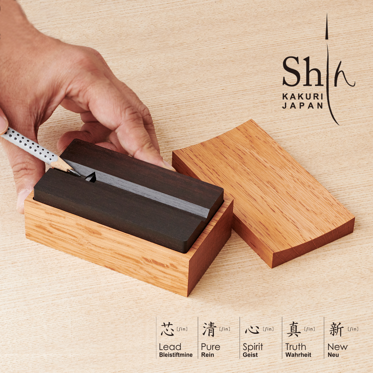 心の研ぎ澄まし。かんな屋がつくる鉛筆削り 日本の匠の技を感じる鉛筆削り