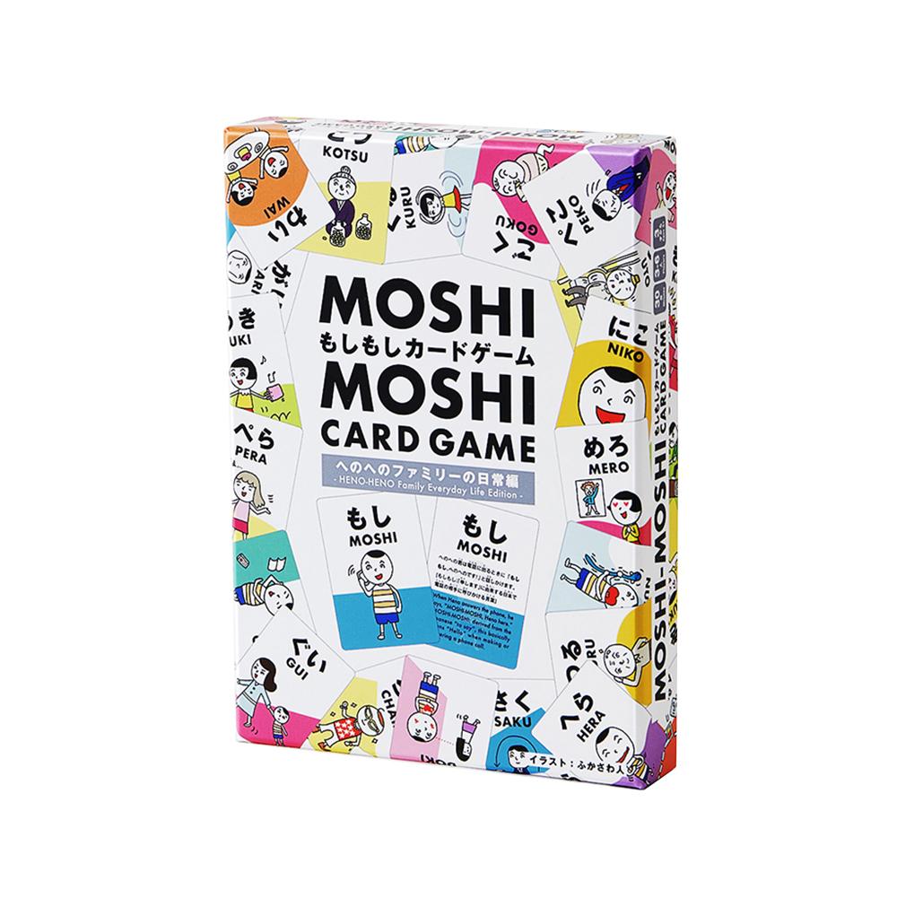 もしもし にこにこ ぺらぺら など 奉呈 日本語の繰り返し言葉に着目した子供から大人まで 日本人も外国人も楽しめるバイリンガルカードゲームです もしもしカードゲーム MOSHI CARD 超激得SALE 日本語学習 バイリンガル オノマトペ 日本人も外国人も カードゲーム 子供から大人まで GAME 英語教育 知育