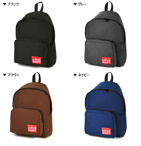 Rakuten champions sale, victory Memorial セールマンハッタンポーテージ Luc Big Apple Backpack (MD) (1210-BD) (4 colors)