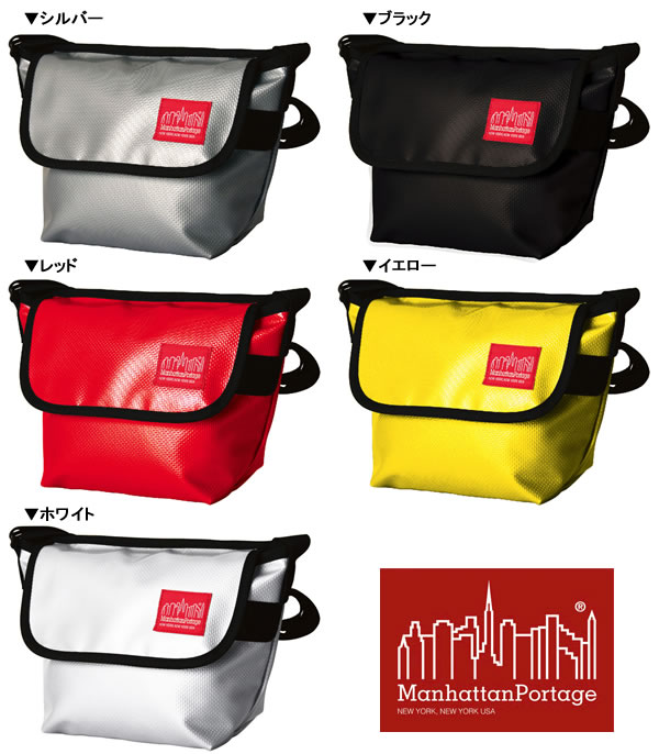 Rakuten champions sale, victory Memorial セールマンハッタンポーテージ Messenger bag Vinyl NY Messenger (1603-VL) (5 colors)
