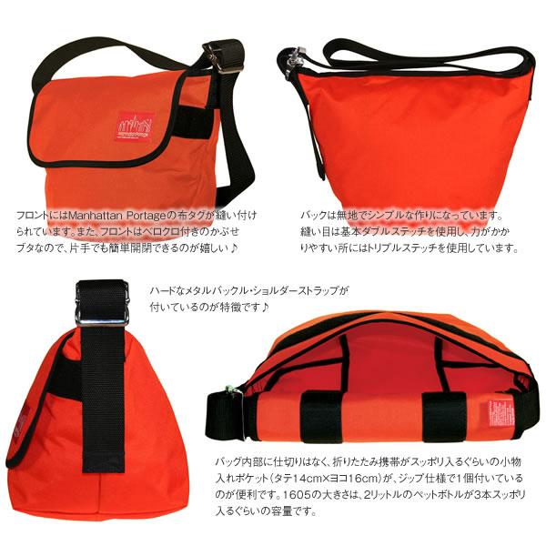 Rakuten champions sale, victory Memorial セールマンハッタンポーテージ Messenger bag Vintage Messenger Bag (1605) (6 colors)