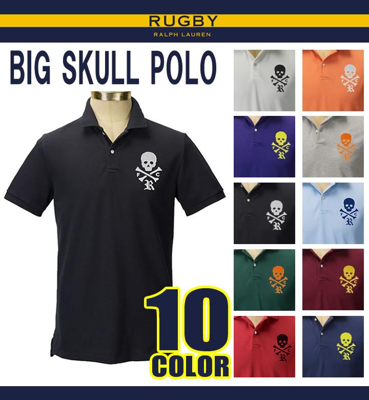 Ralph Lauren rugby short sleeves polo shirt Big Skull Polo  (12289192)(XS/S/M/L/XL)
