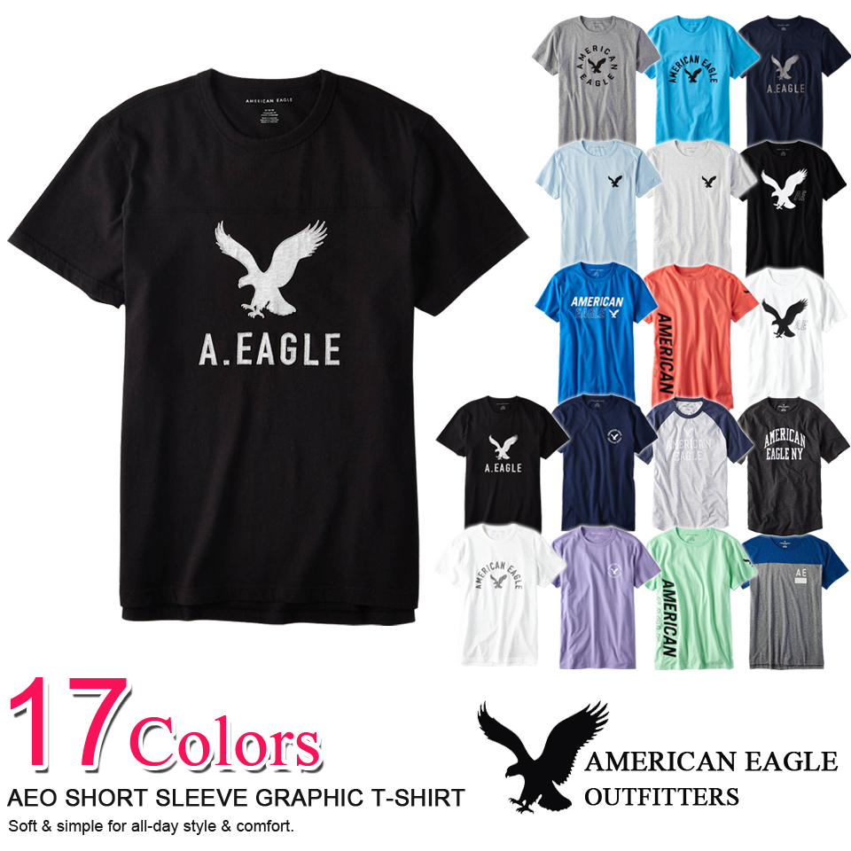 4221979c □There is the size that is big to a gift more than American eagle men ...