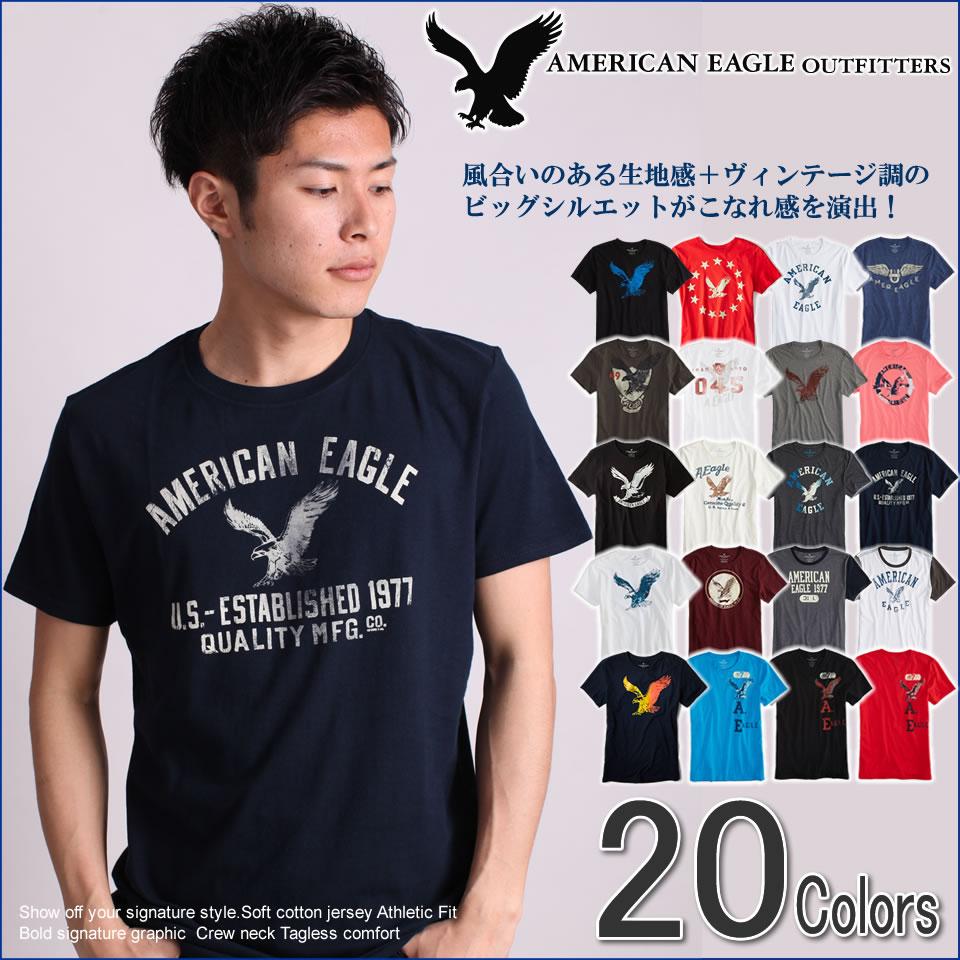 48c3d46b There is the size that is big to a gift more than American eagle men short  ...
