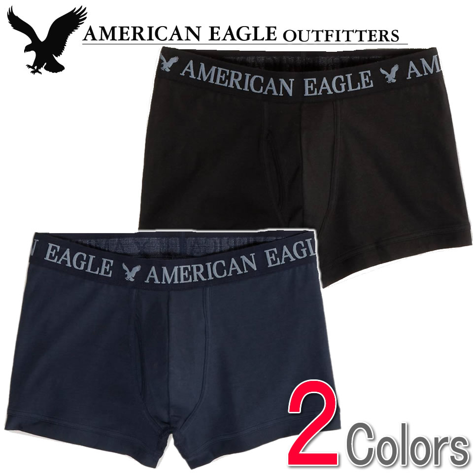 Photo Courtesy Of American Eagle Outers