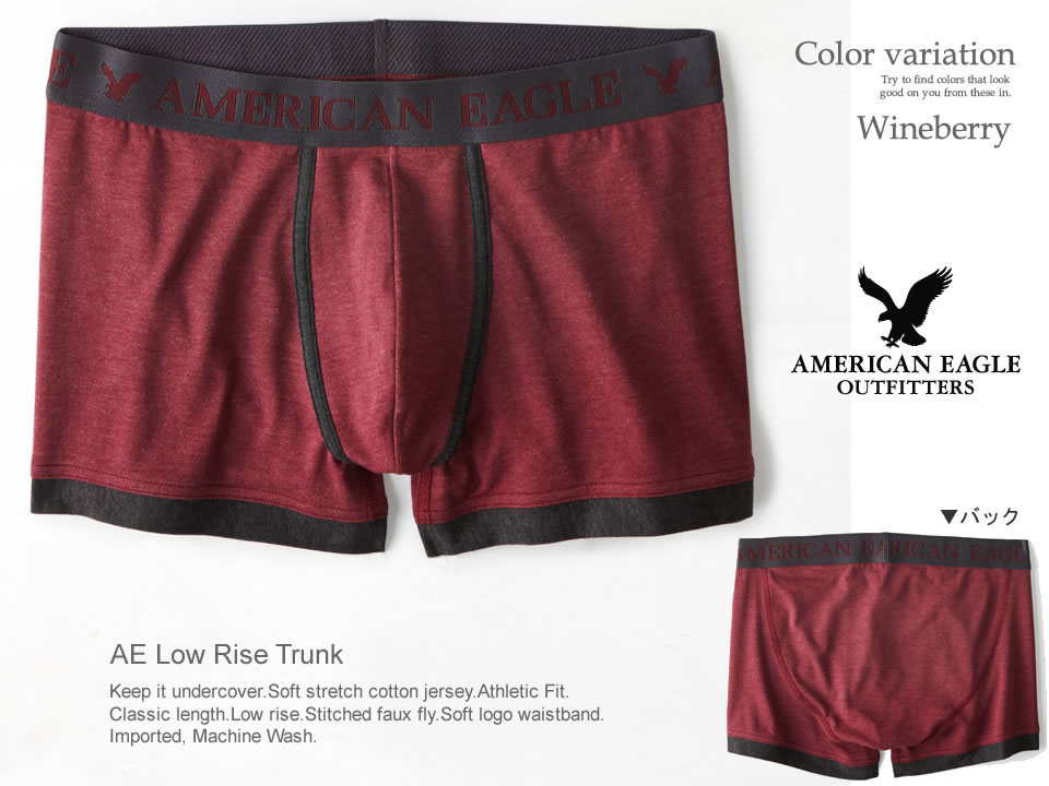 ab49aa023c9d American eagle men · I work on it newly in winter in the autumn of 2014!