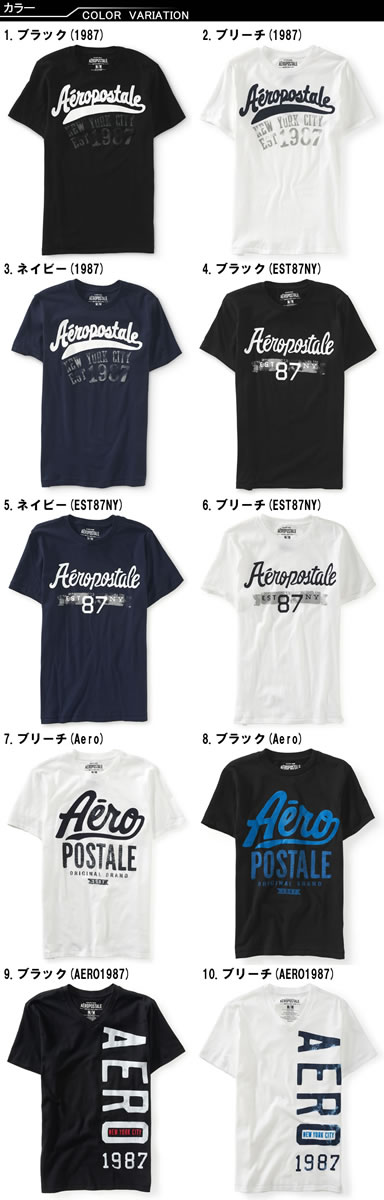 Aeropostale mens short sleeve T shirt AERO GRAPHIC T 10 colors (S, M, L, XL) (Rakuten great Thanksgiving! , Maximum points 10 times!, instant delivery,, more than 10,800 yen, a Christmas gift)