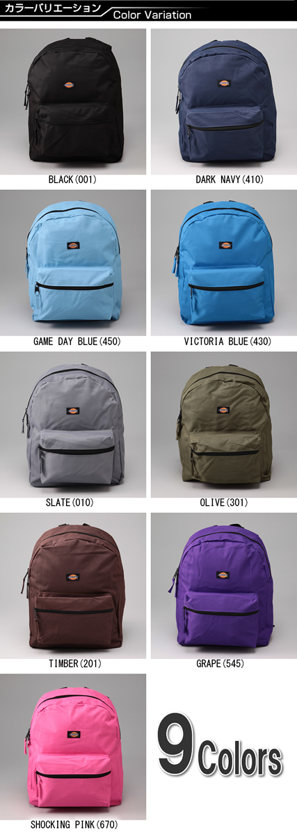 Rakuten champions sale, victory Memorial セールディッキーズ (Dickies) I-27087 backpack daypack