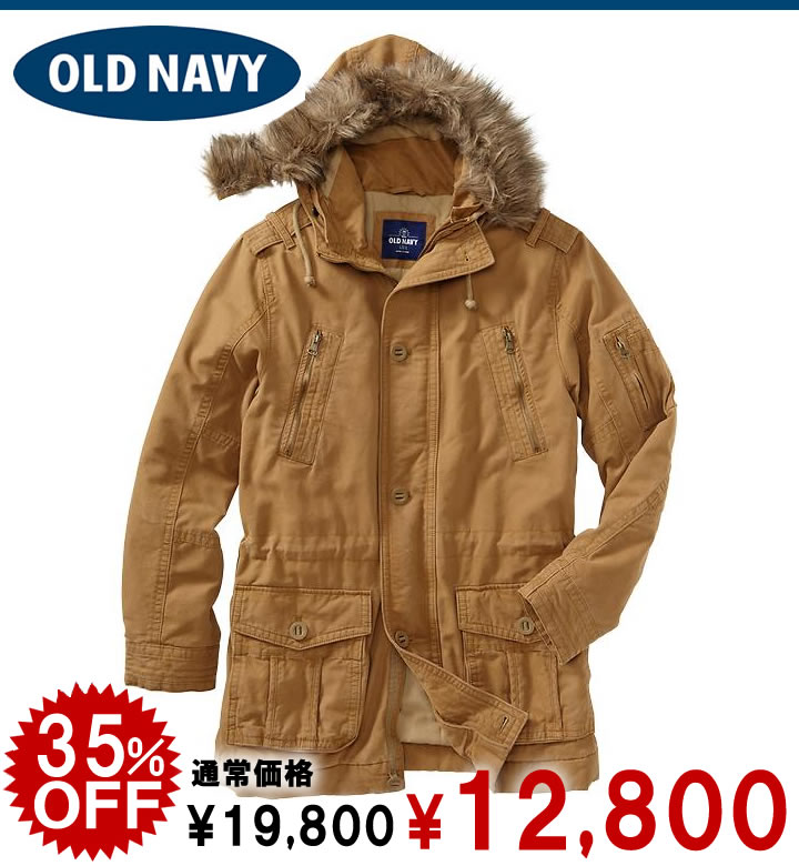 4f8c99d82ae Old navy men military jacket Men s Snorkel-Hood Canvas Jackets band rear  brown (329871) (S