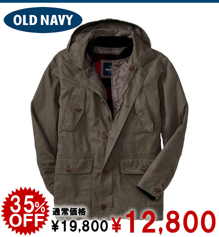 e55339b5cc1 2 1 old navy men jacket Men s-in-Hooded Canvas Jackets barn swallow  (329850) (S