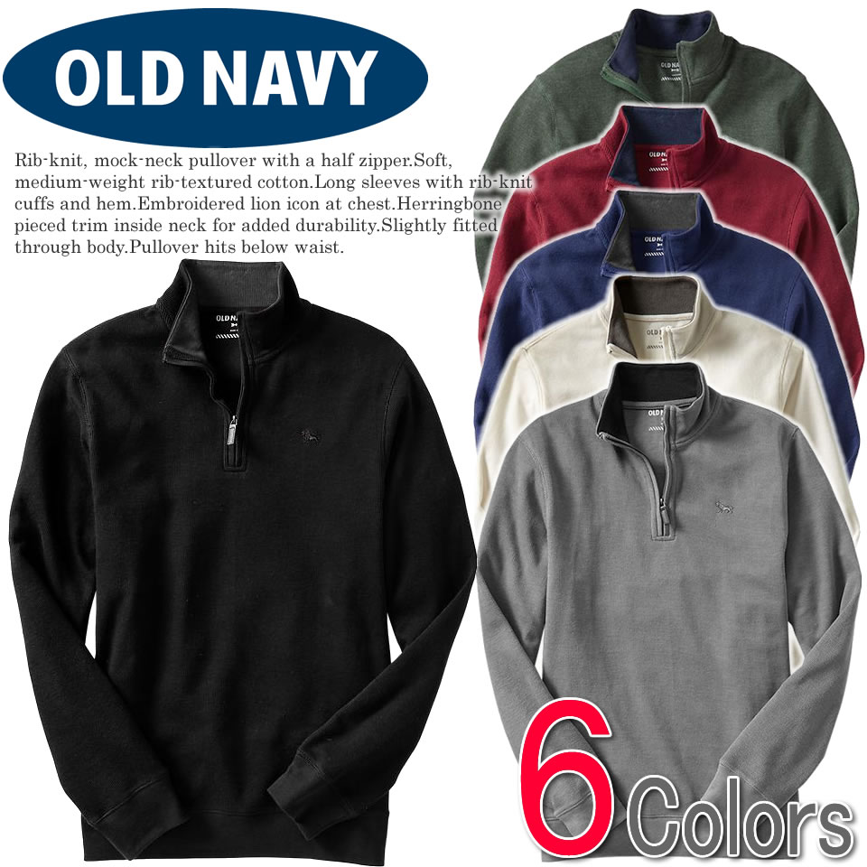 shushubiz | Rakuten Global Market: Six colors (939938) of old navy ...