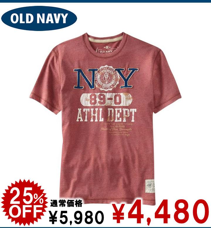 34bc0384 The 25 best Old navy t shirts ideas on Pinterest | Navy women's ...