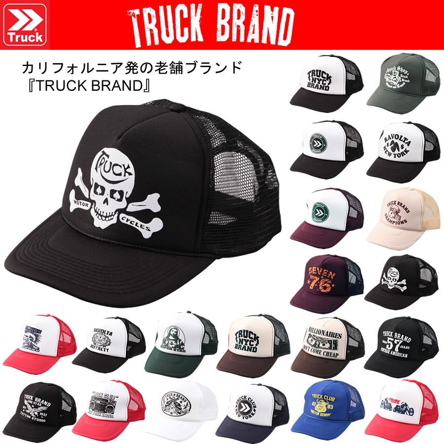 All 20 kinds of TRUCK BRAND (truck brand) mesh cap snapback hat shopping marathon is deep-discount and are less than a sale, half price,