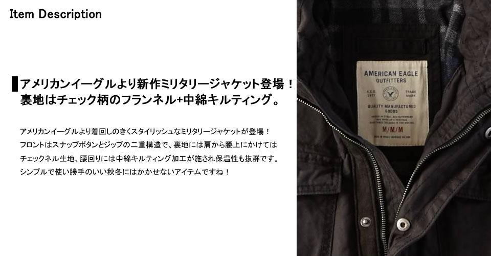 Ae Military Jacket
