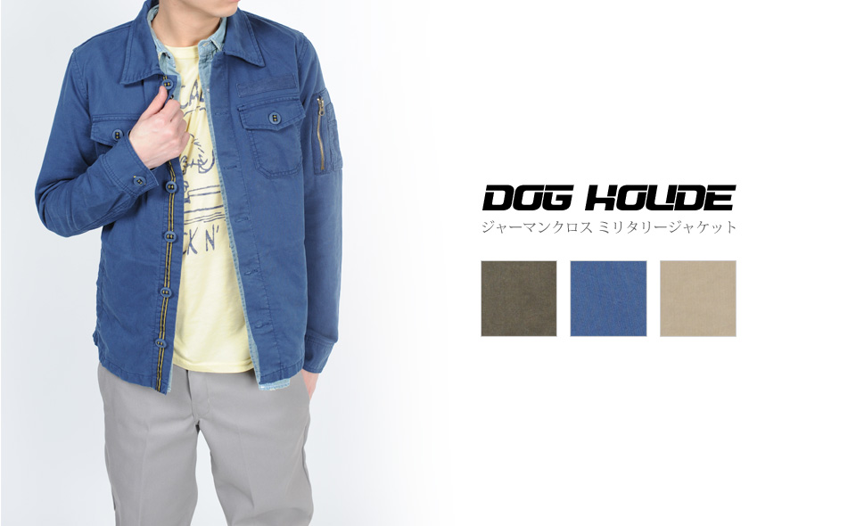 DOG HOUSE German cross-military jackets (370194) (M, L) military shirt, work shirt, men, shirts, long sleeve, casual, casual, beautifully enhance your shopping Marathon, cheap, sale, less than half,