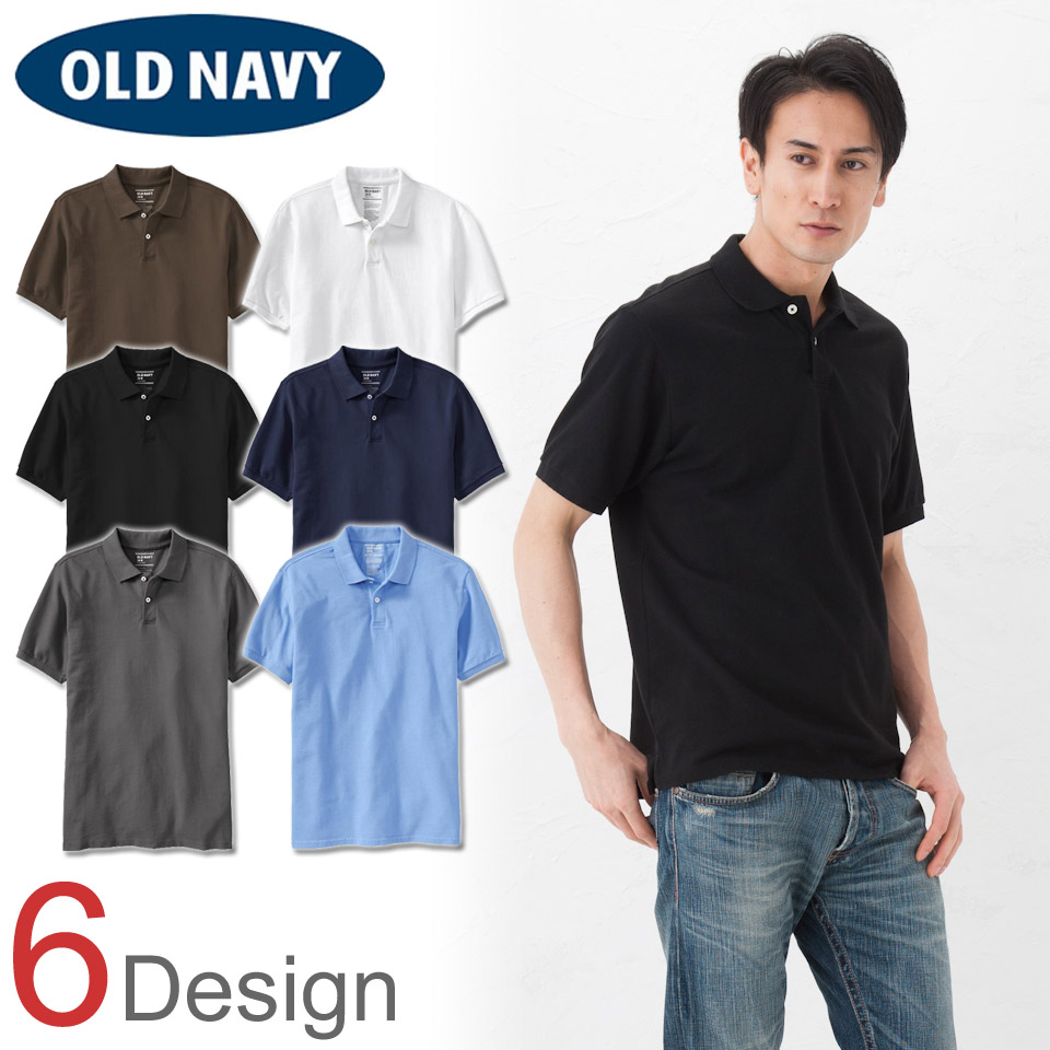 Old Navy mens short sleeve polo shirt Men\u0027s Cotton-Pique Polos (6 colors)  ...