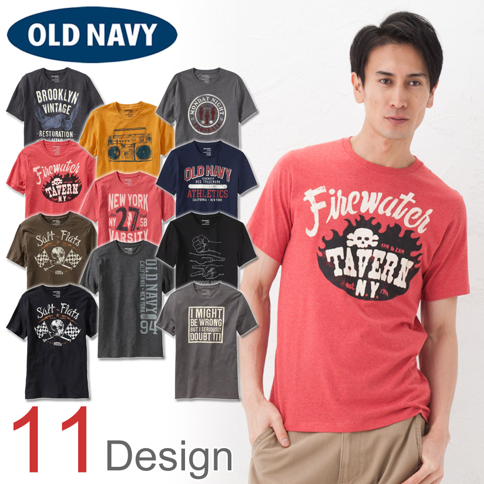 shushubiz: OLD NAVY (OldNavy) (S, M, L, XL) men\'s T shirt Men\'s ...