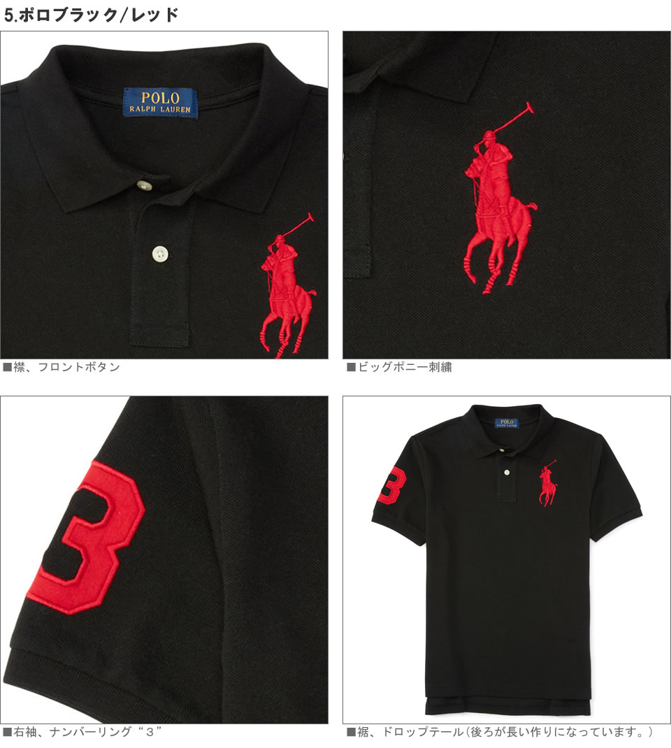 black and red ralph lauren shirt