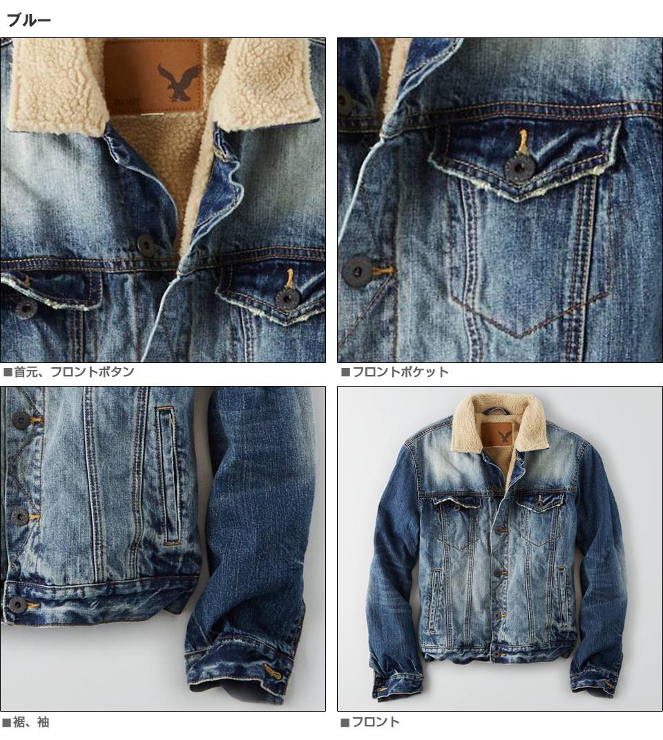 American Eagle mens denim jacket outerwear AEO FLEECE LINING DENIM JACKET - Shushubiz Rakuten Global Market: ☆ New In 2016! American Eagle