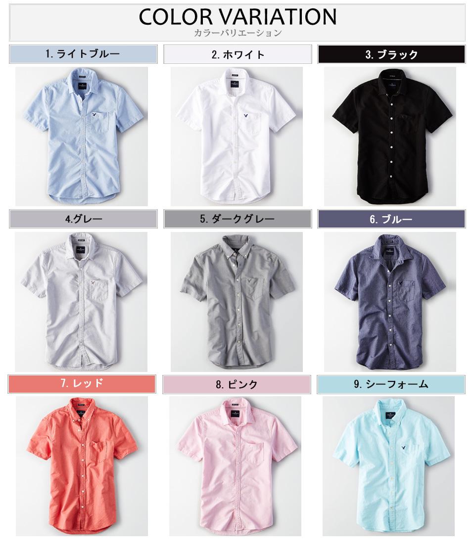 Shushubiz American Eagle Ae Mens Short Sleeve Oxford Shirt Aeo Kangaroo 2 Colors Kingdom Mesenger Bag M L Xl Solid 9 2154 9171 S Xxl Stock More Than 10800 Yen
