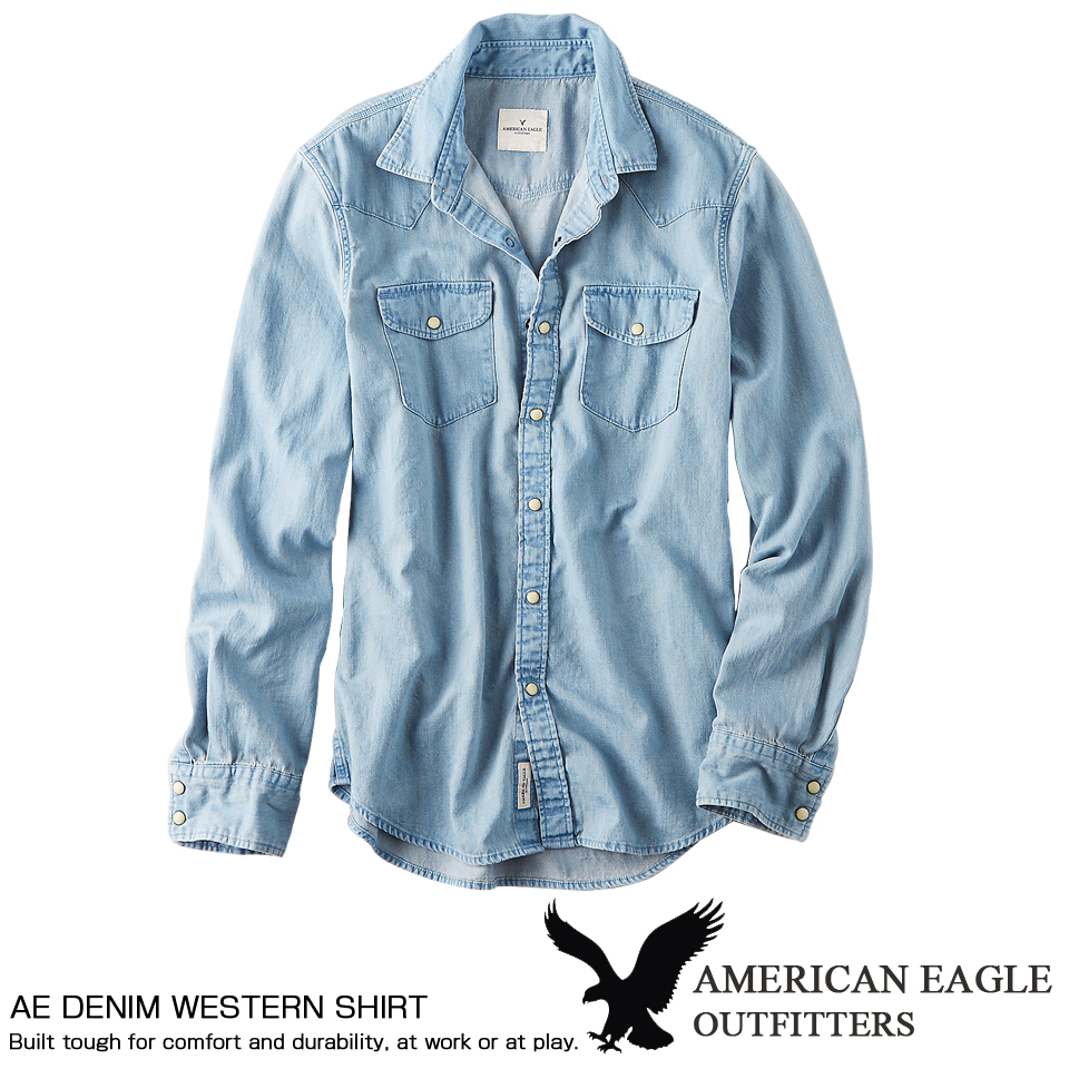 59d7dca7 □There is the size that is big to a gift more than American eagle men ...