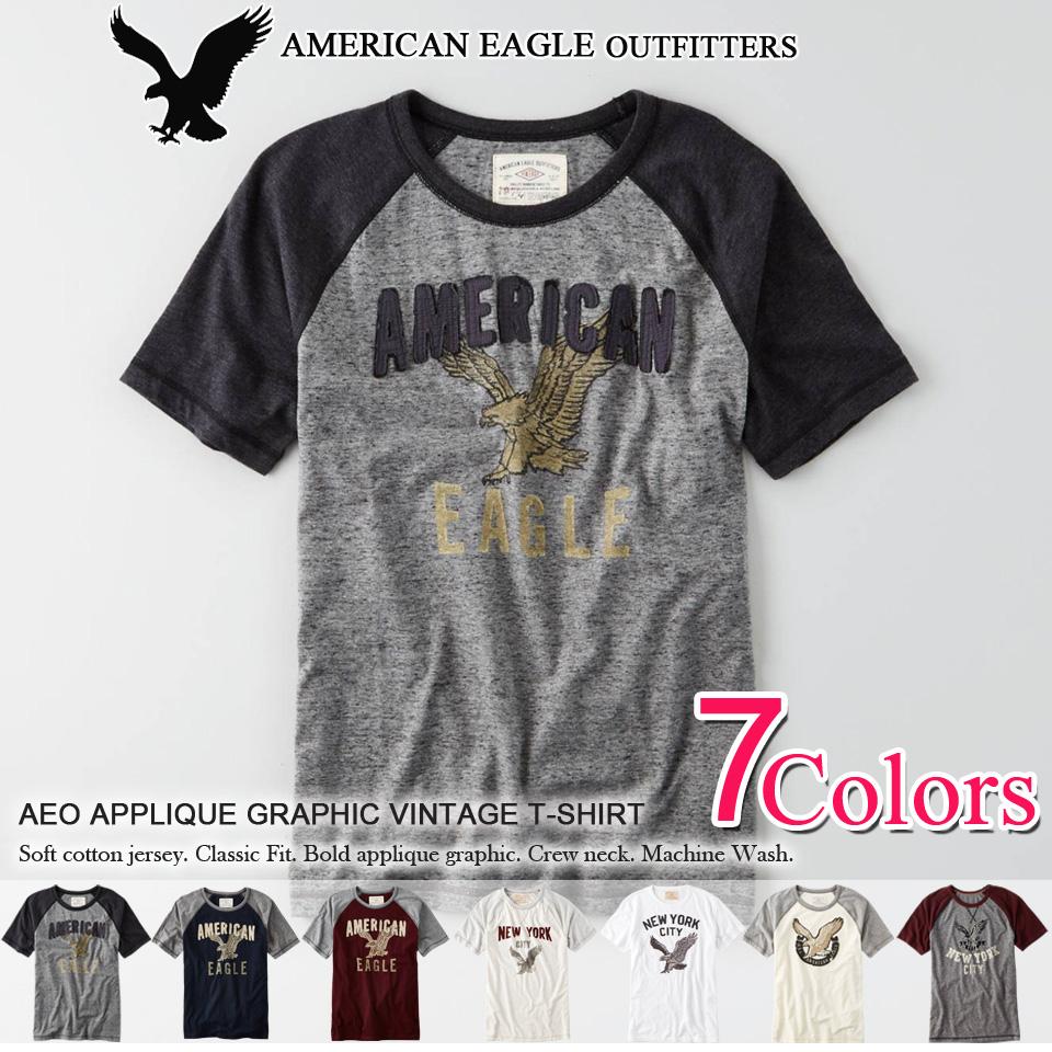 Xxl Vintage T Shirts