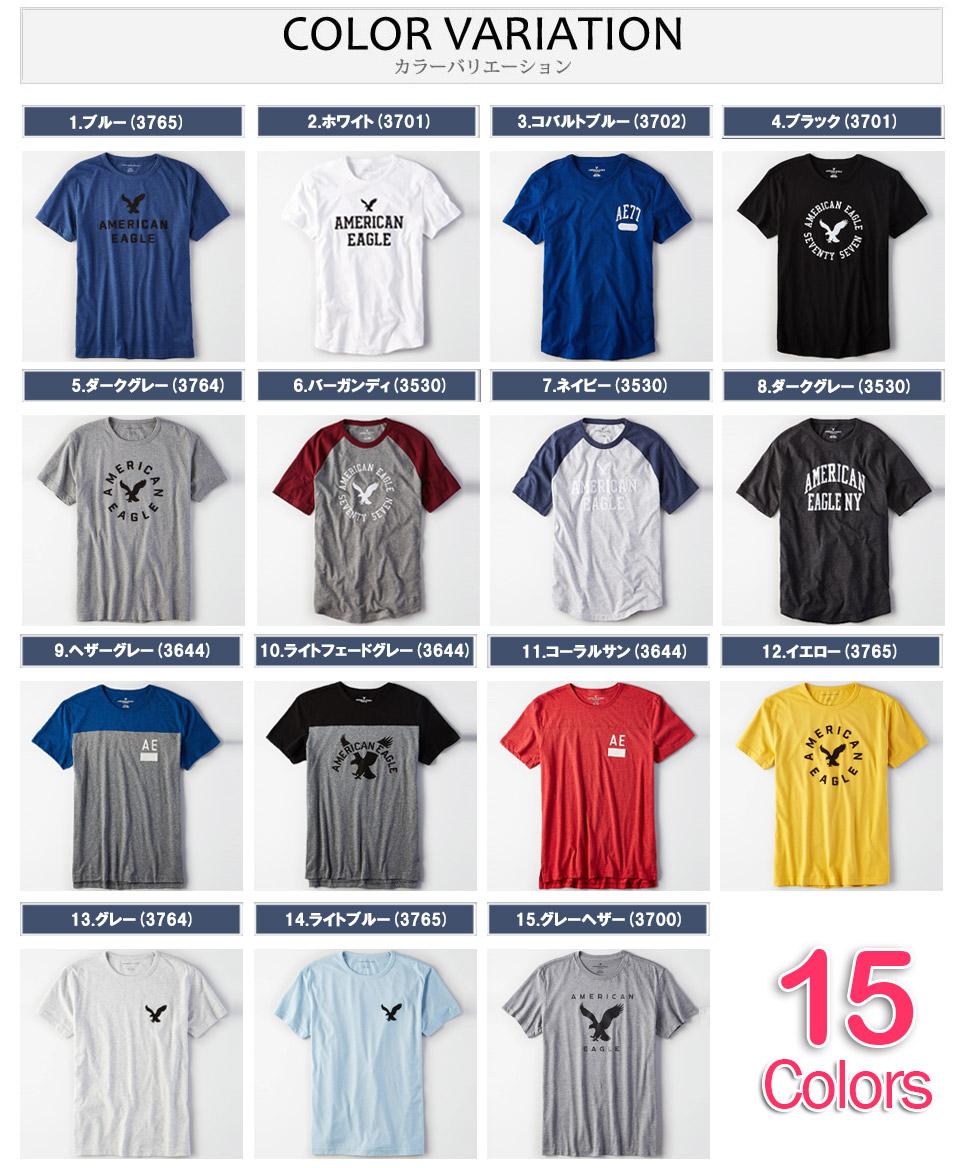 a2593ec4 American Eagle Baseball T Shirt - BCD Tofu House