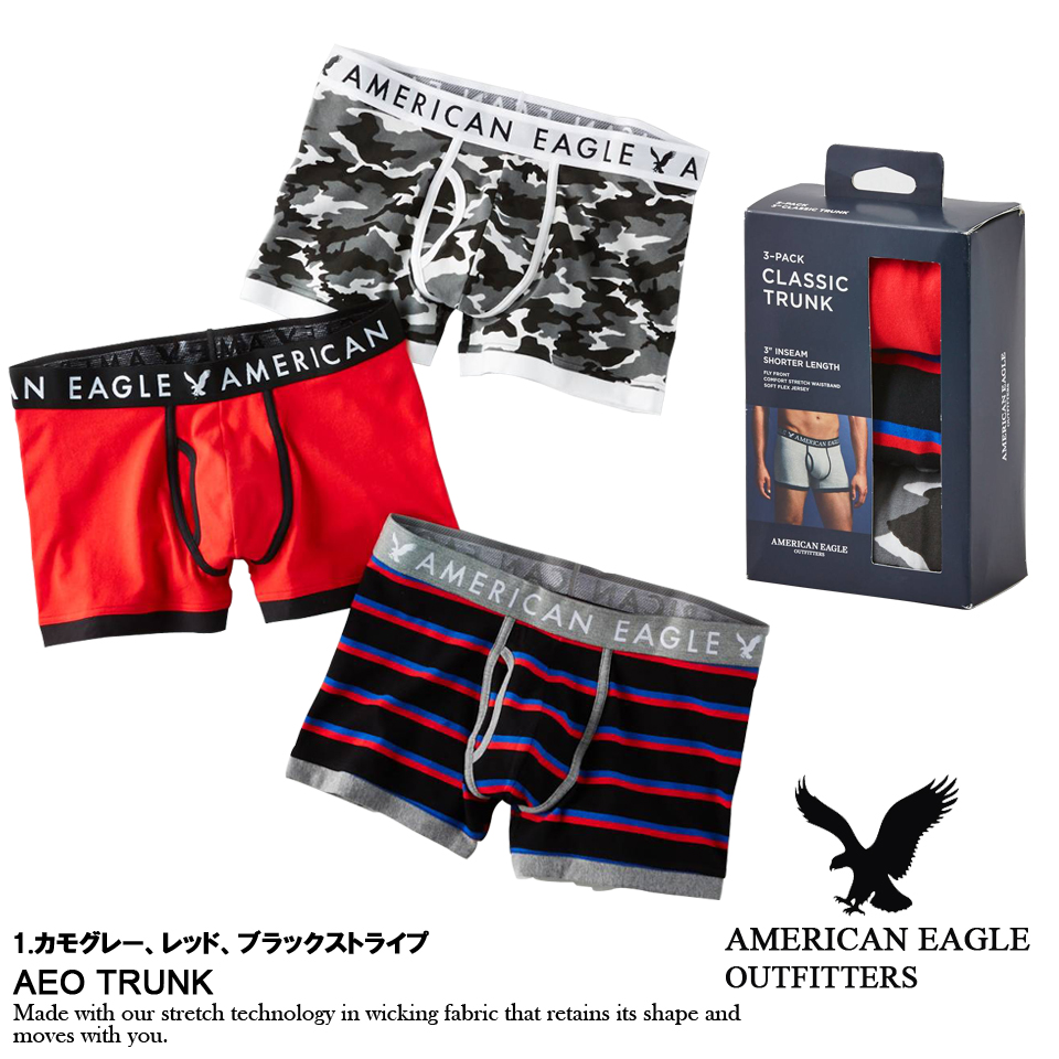 American Eagle Boxers