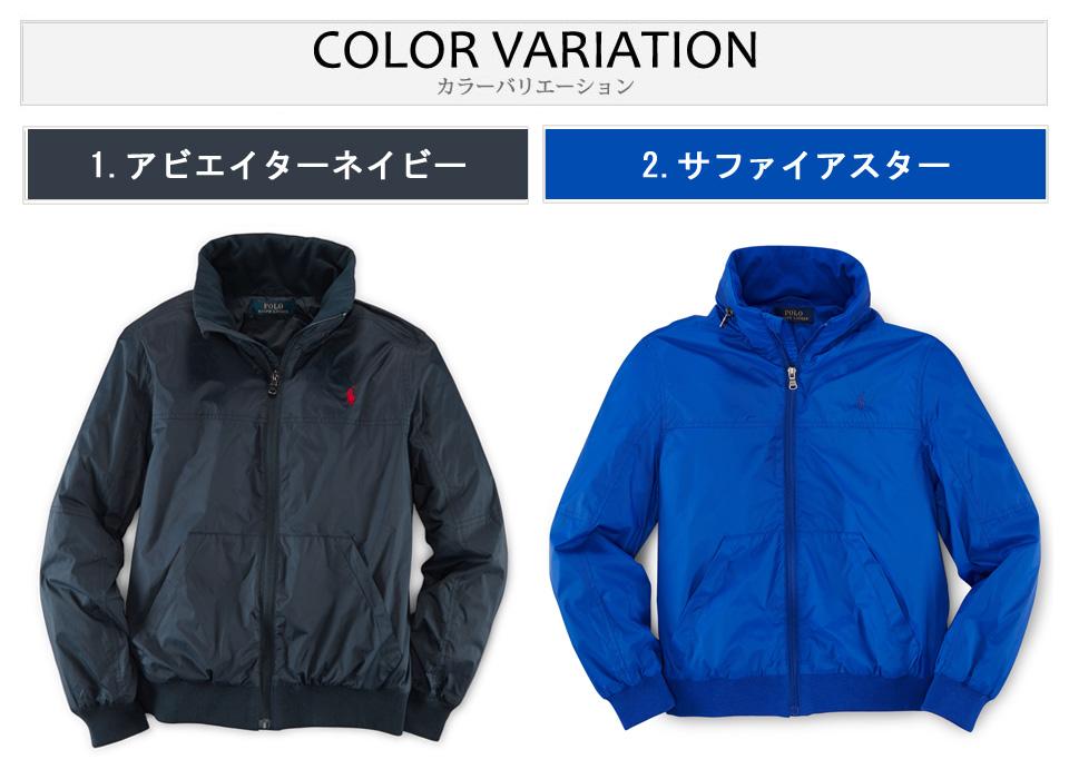 5dc69575c ... Polo Ralph Lauren boys tip embroidery jacket outerwear PACK-AWAY-HOOD  WINDBREAKER 2 ...