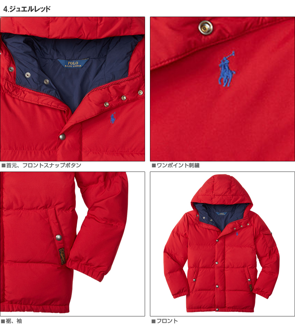 04d77a56bc74 shushubiz  Polo Ralph Lauren boys down jacket QUILTED DOWN JACKET 4 ...