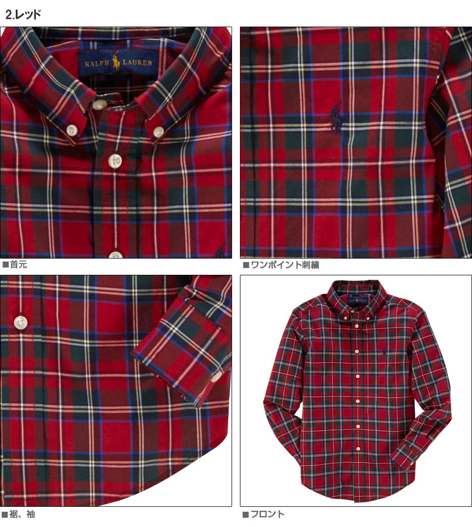 d0a479ea ... Polo Ralph Lauren boys long sleeve shirts BLAKE PLAID COTTON SHIRT  two-color POLO RALPH