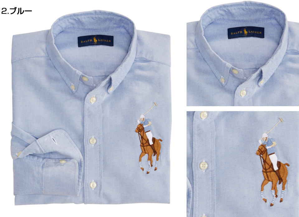 Polo Ralph Lauren boys long sleeve Oxford shirt BIG PONY COTTON OXFORD SHIRT 3 (56541046) L, XL lucky5days more than 10,800 yen. A nice father's day gift! Large size is! Even in the summer!