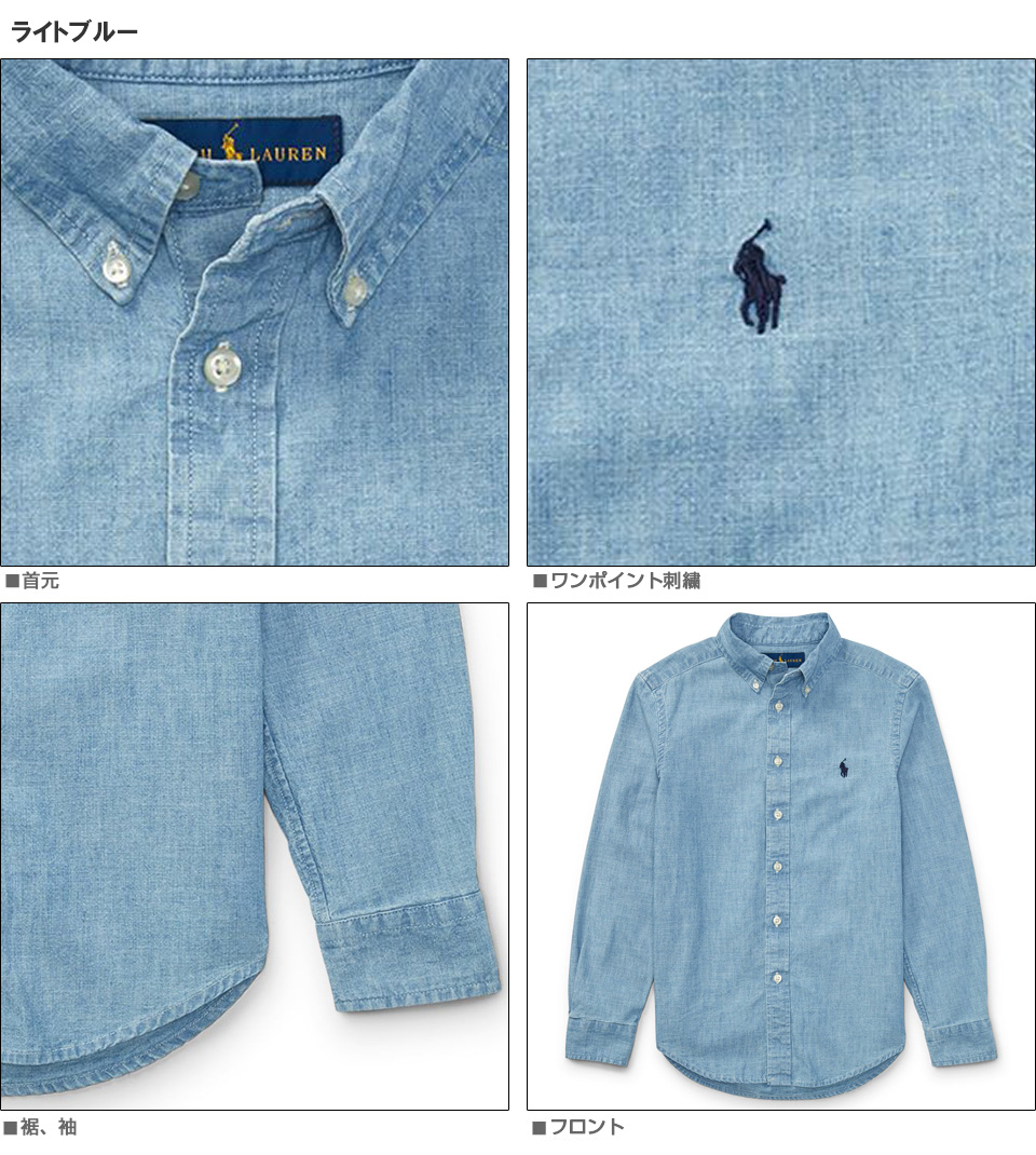 9def1725f □There is the size that is big to a men s cool gift more than polo Ralph  Lauren Boys long sleeves chambray shirt INDIGO COTTON CHAMBRAY SHIRT light  blue ...