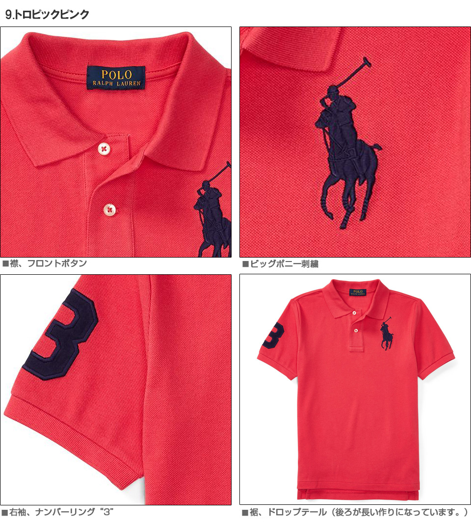 ... Six colors of polo Ralph Lauren Boys big pony short sleeves polo shirt  Short-Sleeved ...