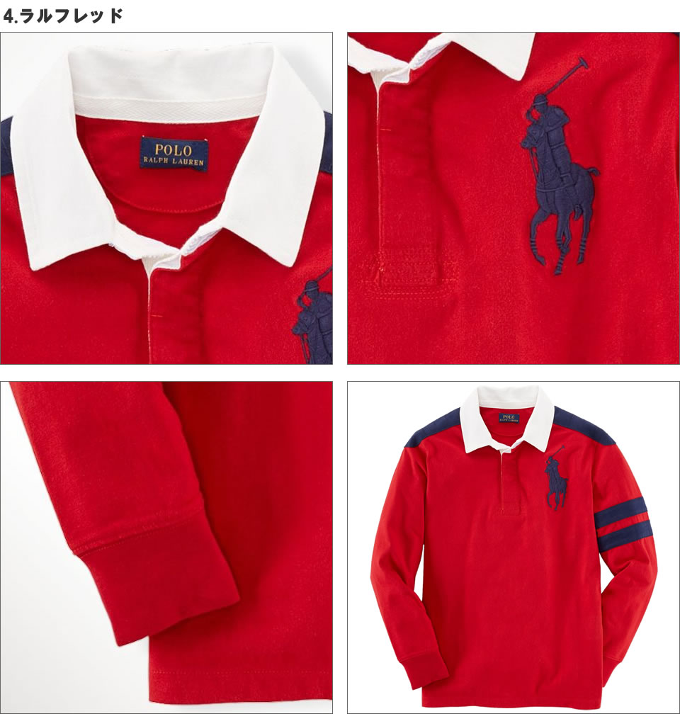 ... Polo Ralph Lauren boys big pony long sleeve polo shirt BIG PONY COTTON  RUGBY (4 ...