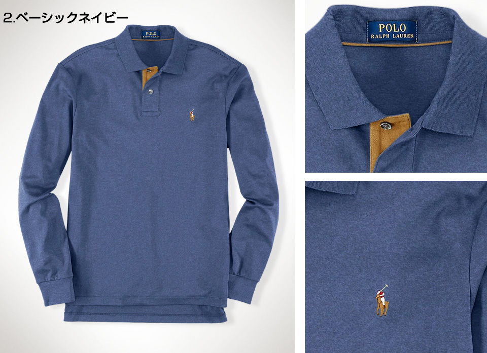 ★ new year 2015! ★ Polo Ralph Lauren mens short sleeve polo shirt PIMA SOFT-TOUCH POLO SHIRT 2 colors (POLO RALPH LAUREN) (60639266) (S, M, L, XL) (over 10,800 yen, and, in large size, 100% genuine, new, cheapest Rakuten challenge! )
