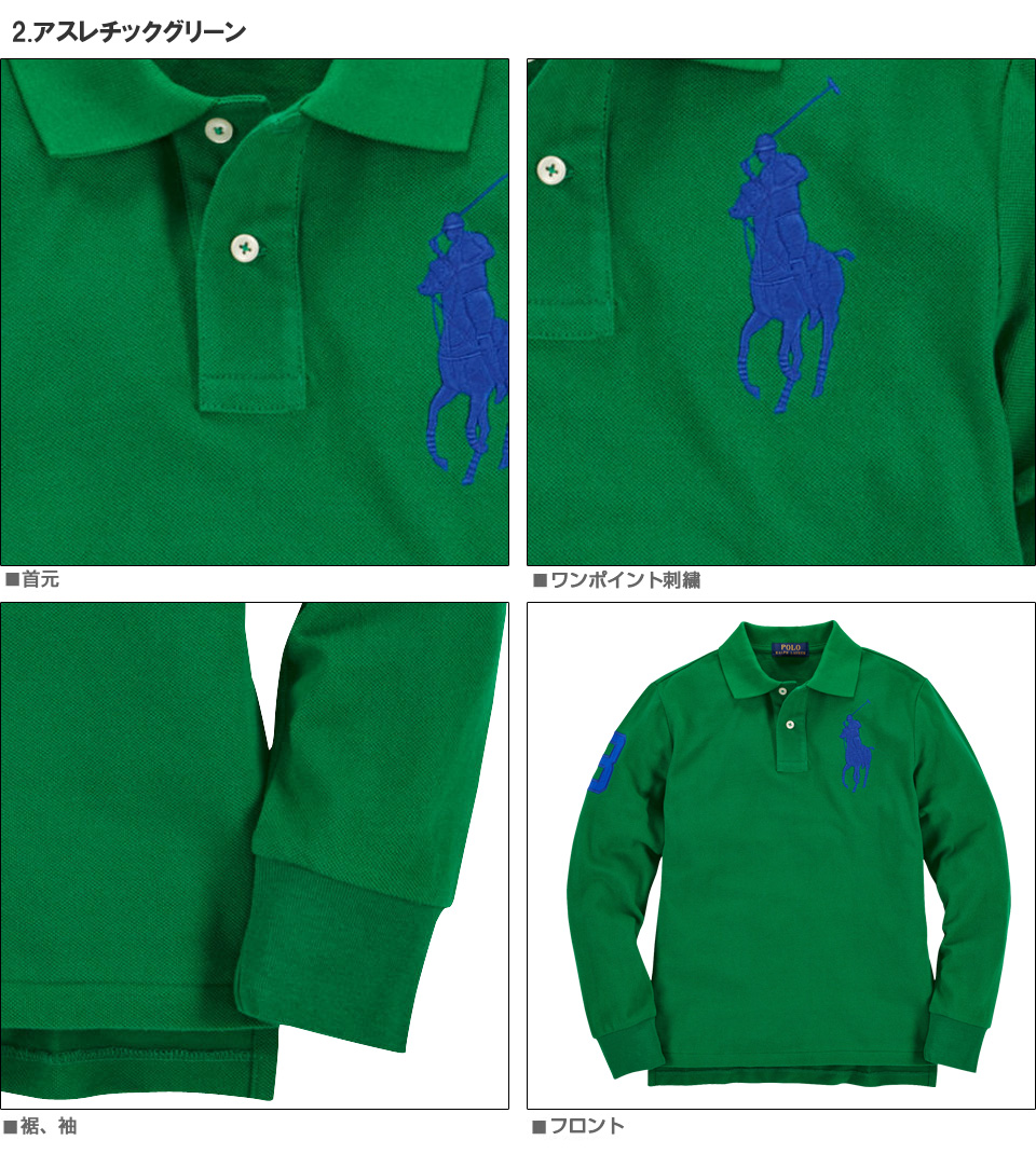 c9da8817 ... Polo Ralph Lauren boys pony numbering long-sleeved polo shirt BIG PONY  LONG-SLEEVED