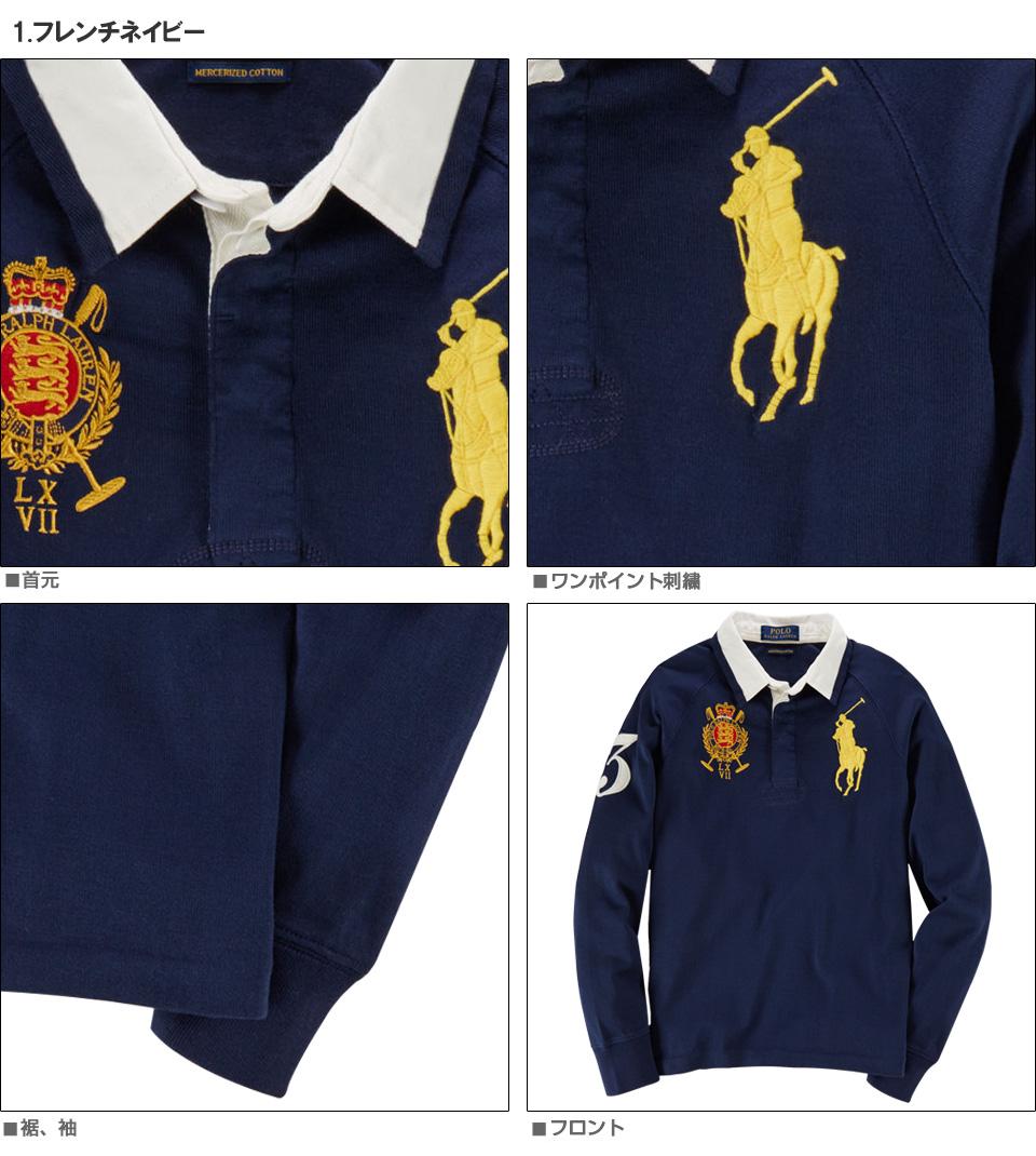 d91c82dd599 ... Polo Ralph Lauren boys big pony long sleeve polo shirt BIG PONY COTTON  RUGBY (2 ...