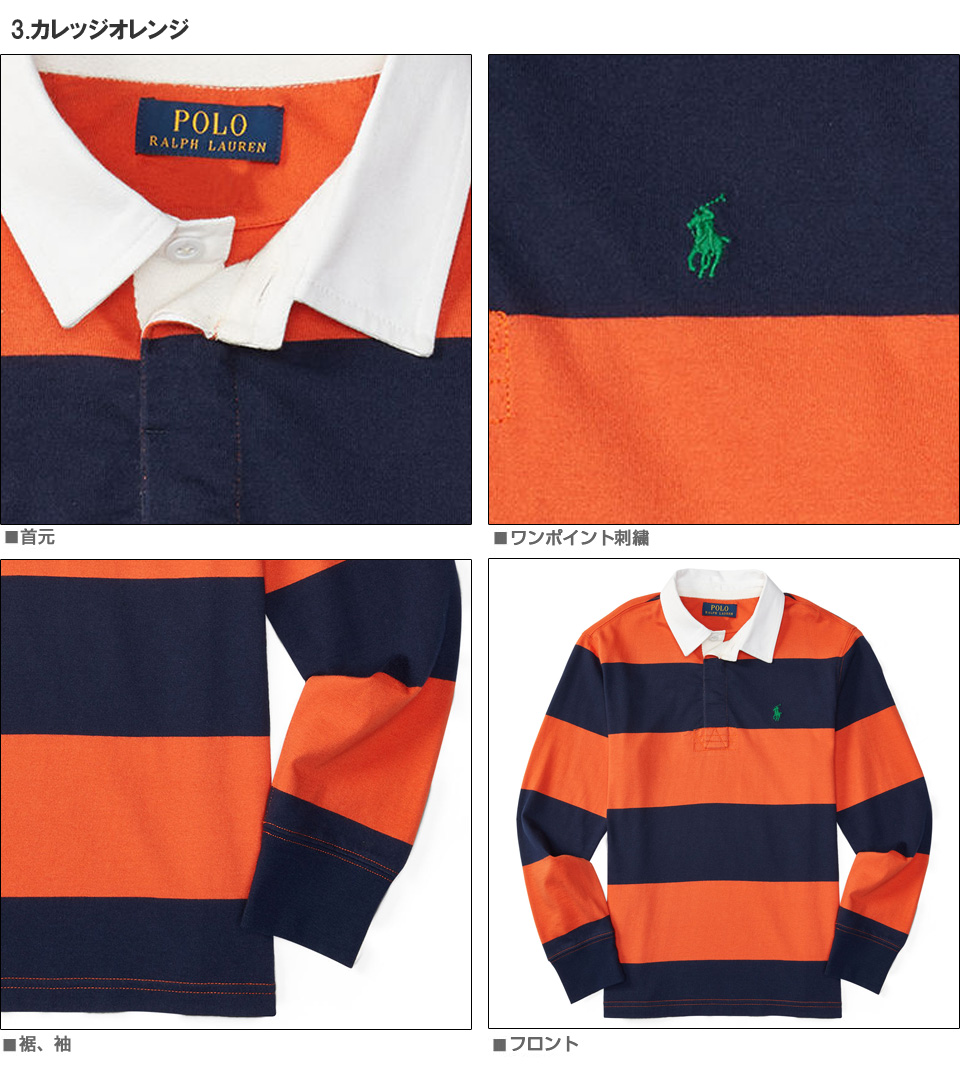 ... Polo Ralph Lauren boys long sleeve polo shirt STRIPED COTTON JERSEY  RUGBY 3-color
