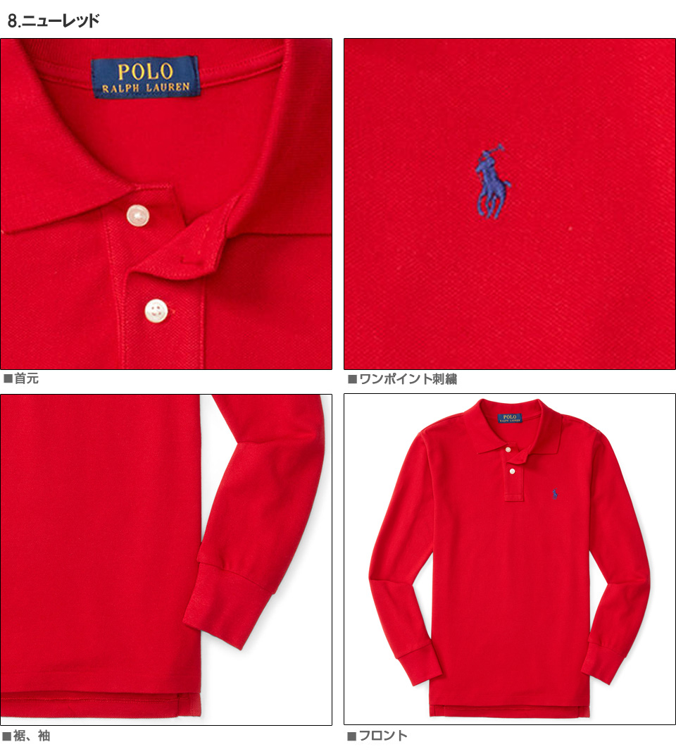 ... Polo Ralph Lauren boys long sleeve polo shirt MESH LONG-SLEEVE POLO 11  color ... 14e9af25e25d