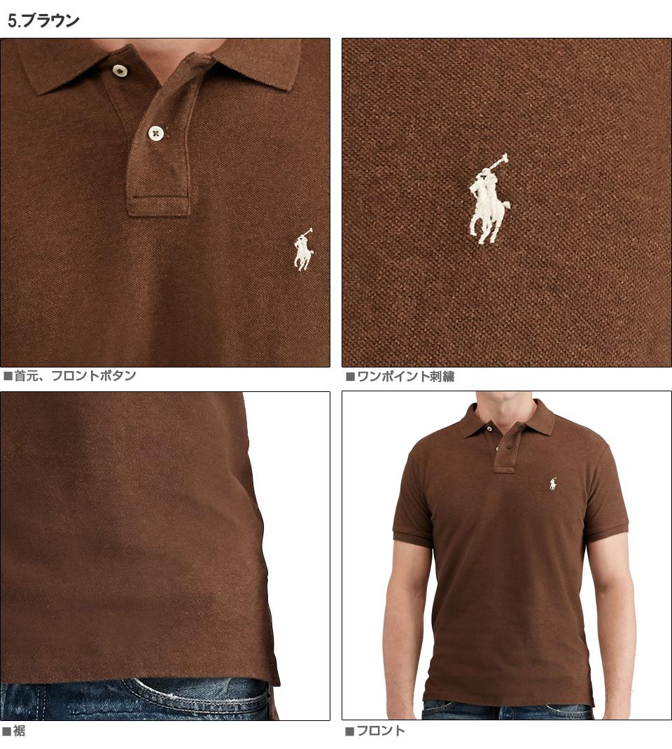 79bdd0783 ... cheapest polo ralph lauren men fawn short sleeves polo shirt custom fit  mesh polo shirt c7f10