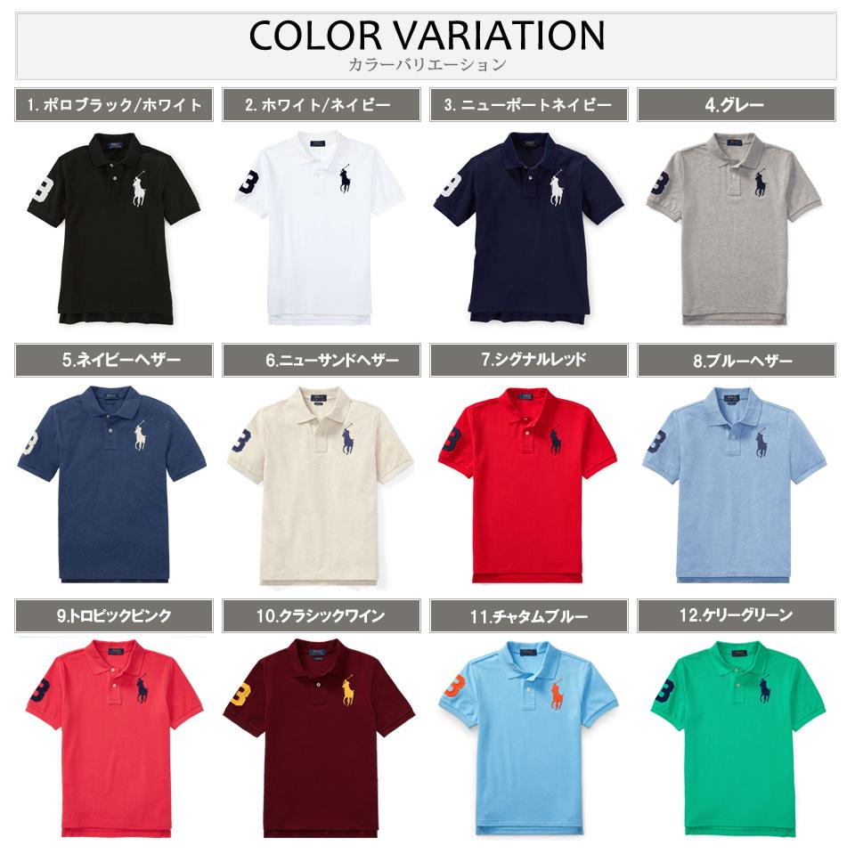 6dbc2d7f7 ... Six colors of polo Ralph Lauren Boys big pony short sleeves polo shirt  Short-Sleeved ...