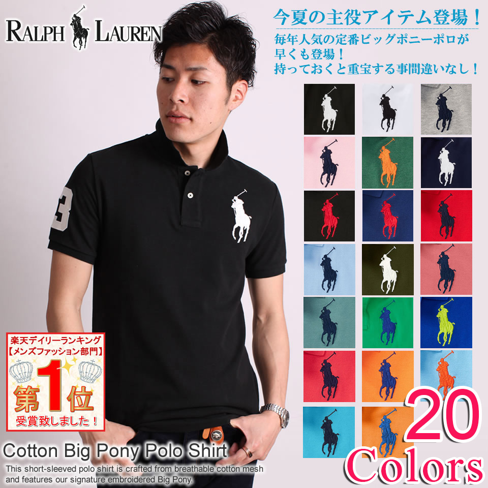 Six colors of polo Ralph Lauren Boys big pony short sleeves polo shirt Short -Sleeved Cotton Polo (POLO RALPH LAUREN)(29196316)(S,M,L,XL), American  casual, ...