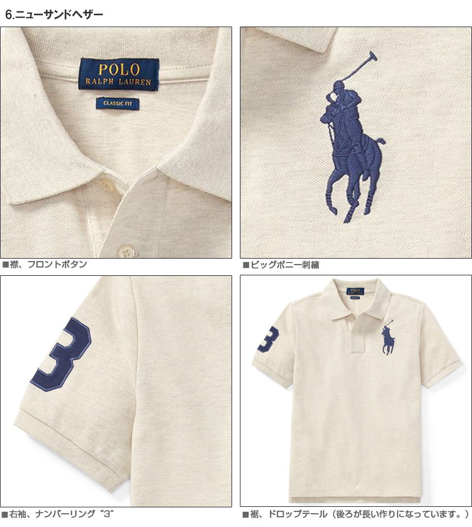 Shushubiz Six Colors Of Polo Ralph Lauren Boys Big Pony Short